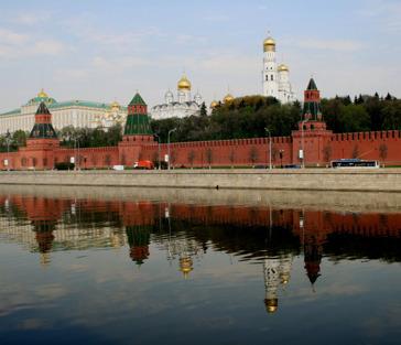 Прогулка по Москве-реке от причала «Патриарший мост»
