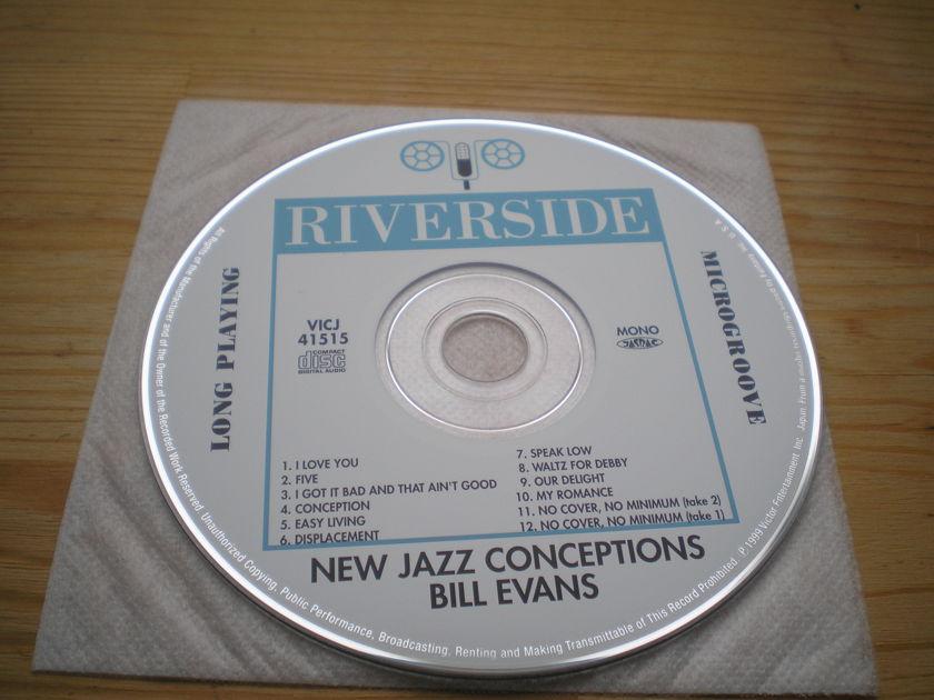 Bill Evans - New jazz conceptions Japan mini-lp