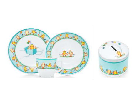 Tiffany's Chick Baby Gift Set (Bank, Plates & Cup)