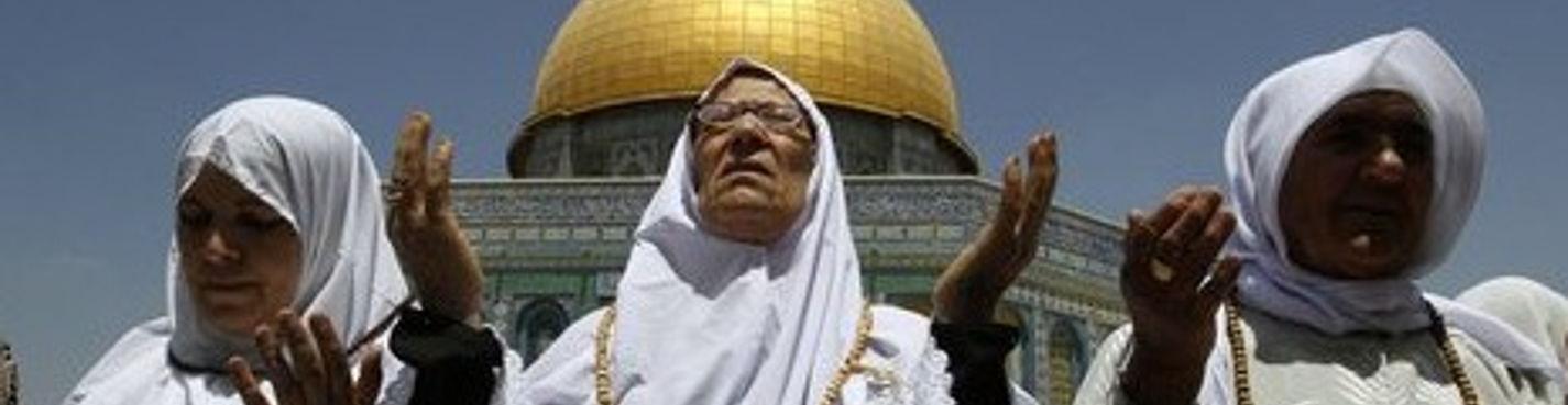Мусульманские святыни Иерусалима (выезд из Мертвого моря )