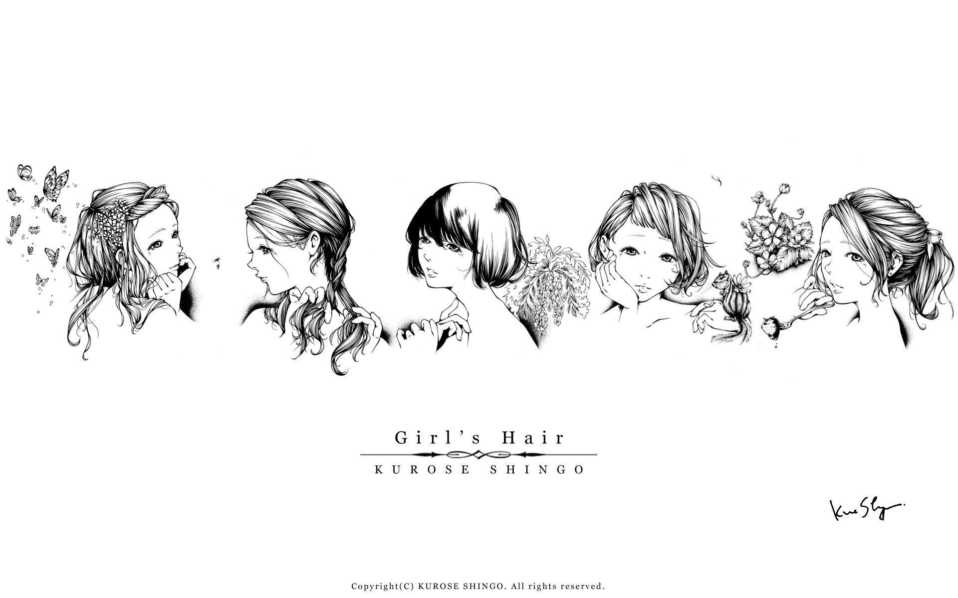 Pc壁紙19 10 Girl S Hair クロセシンゴ Awrd アワード