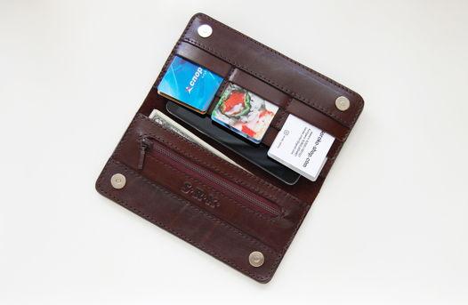 Кожаное коричневое портмоне с монетницей Duo Brown