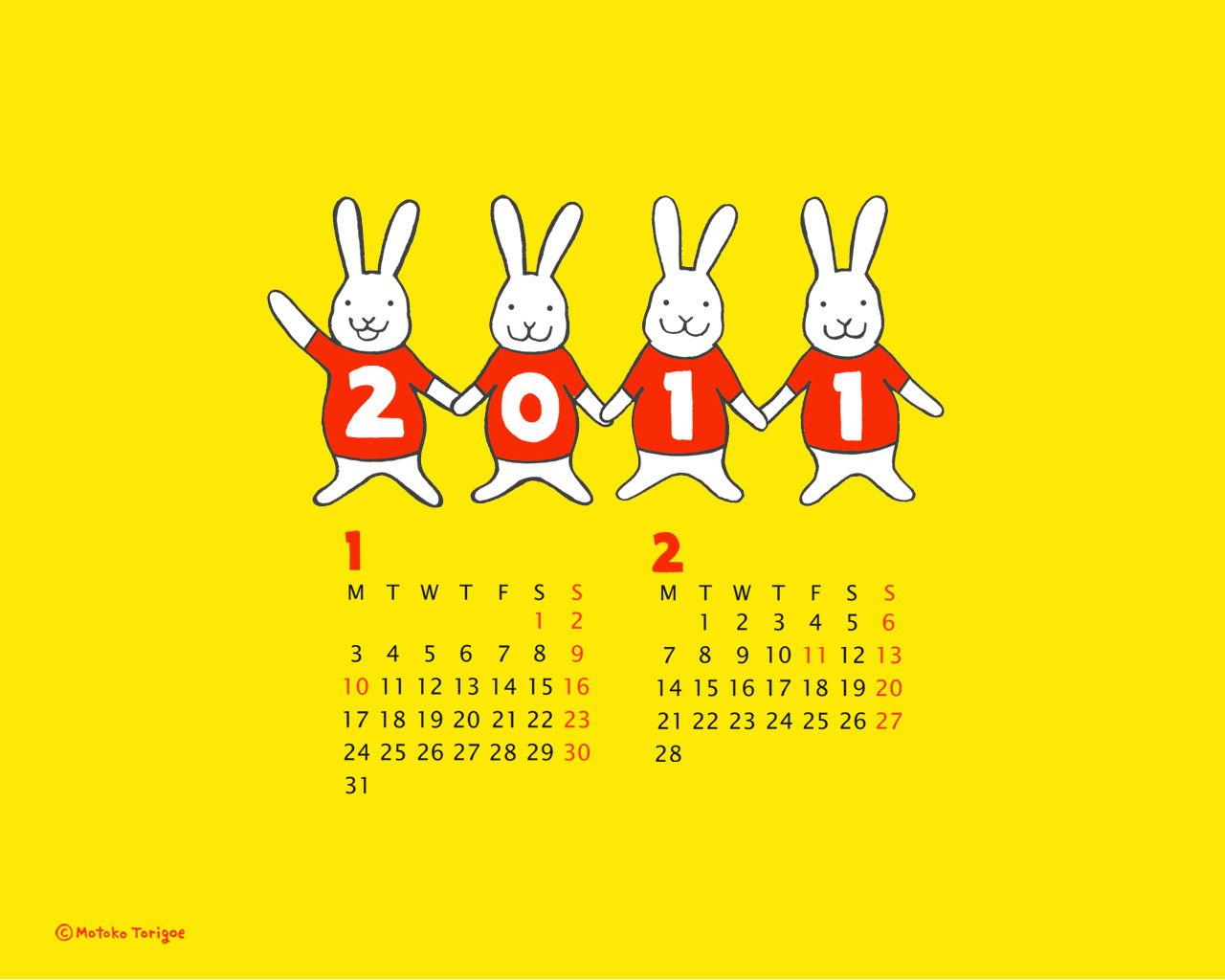 カレンダー 2 イラスト 月