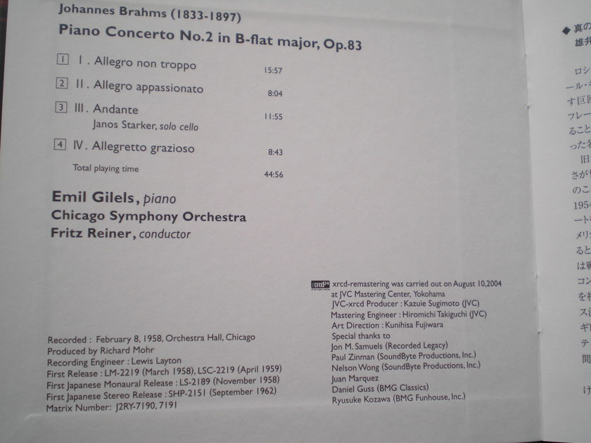 GILELS - BRAHMS Piano Concerto No 2 XRCD