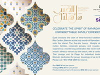 صورة THE SPIRIT OF RAMADAN WITH UNFORGETTABLE FAMILY EXPERIENCES AT LA PLAGE