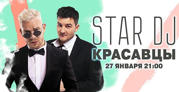 STAR DJ в эфире Love Radio: эксклюзивный плейлист от Курочкина и Соколова - Новости радио OnAir.ru