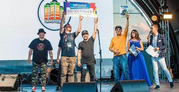 Радио «Городская волна 101,4 FM» и лидер группы «Смысловые галлюцинации» поздравили Новосибирск с днём рождения - Новости радио OnAir.ru