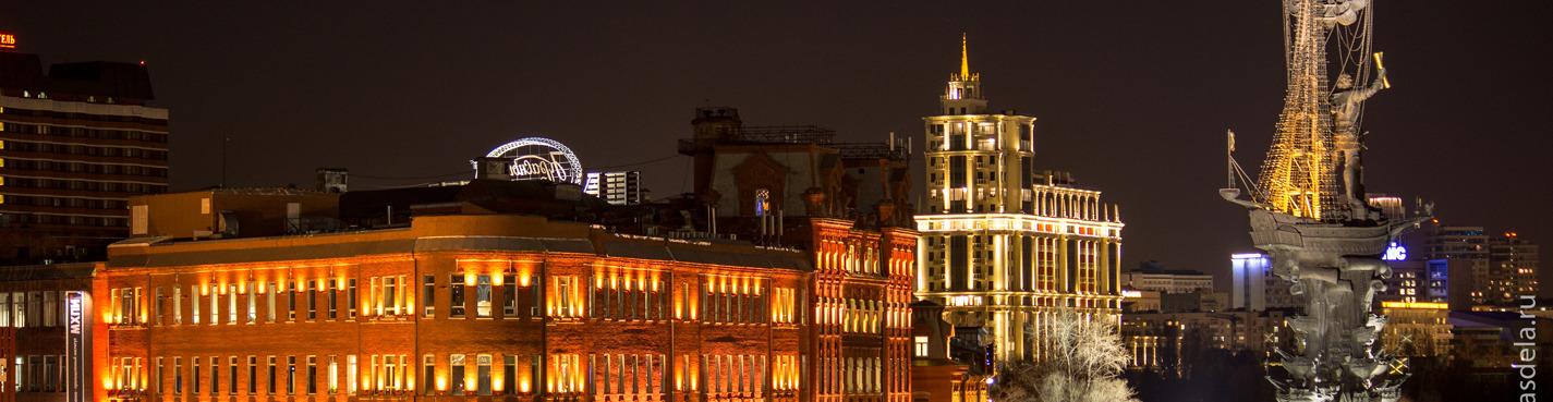 Волшебные огни Москвы-реки