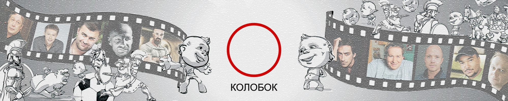 Invest in project KOLOBOK