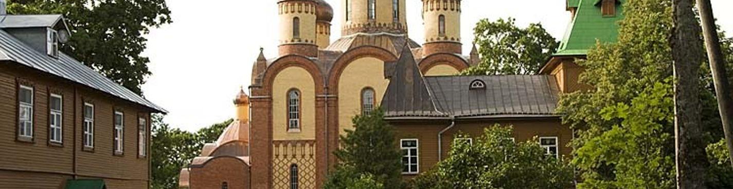 Поездка в Пюхтицкий монастырь