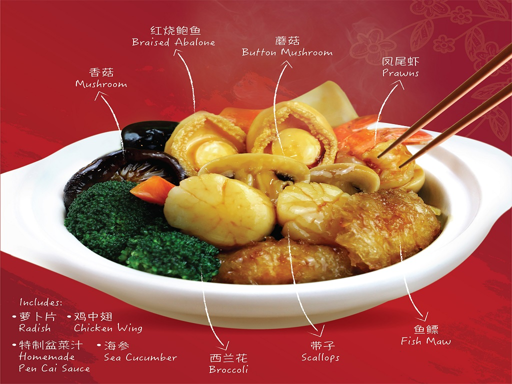 A-One Abalone Premium Claypot 盆菜