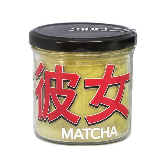 Чай зеленый Матча.  Сорт Тентя .