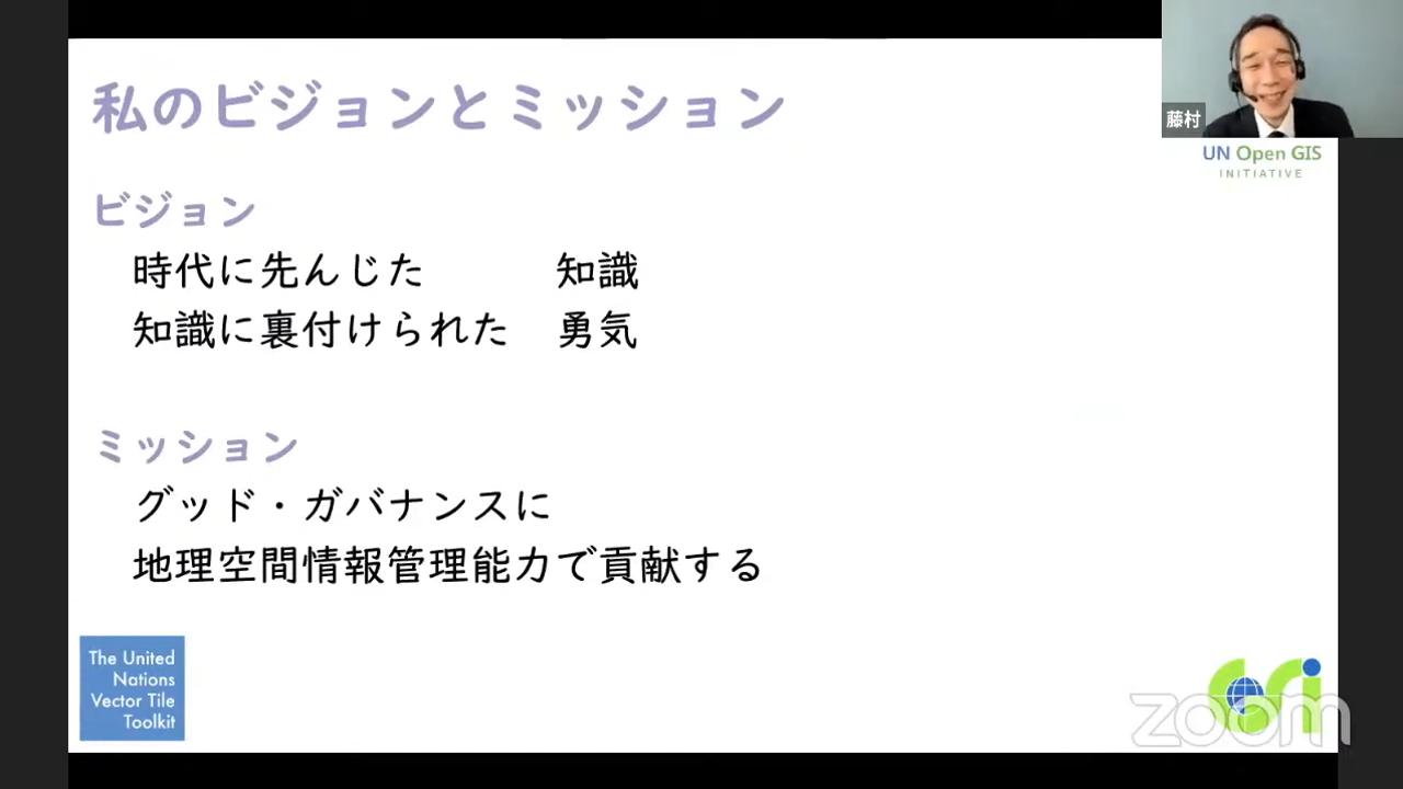 藤村氏のビジョンとミッションを紹介しました