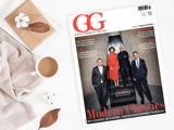 The new GG Magazine celebrates timeless design