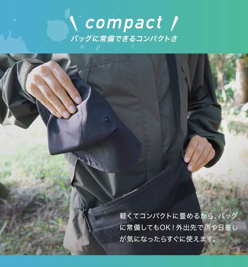 compact:バッグに常備できるコンパクトさ、軽くてコンパクトに畳めるから、バッグに常備してもOK!外出先で雨や日差しが気になったらすぐに使えます。