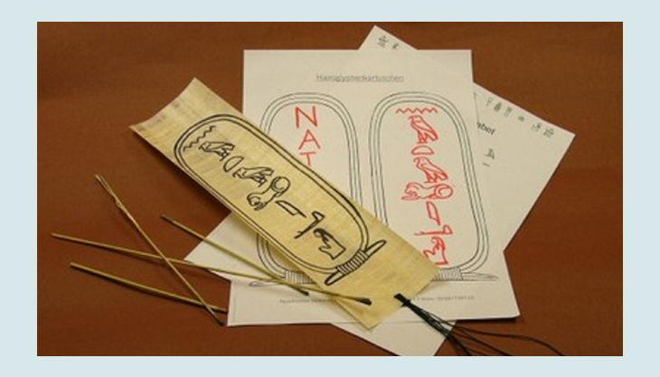 aegyptisches museum schriftzeichen