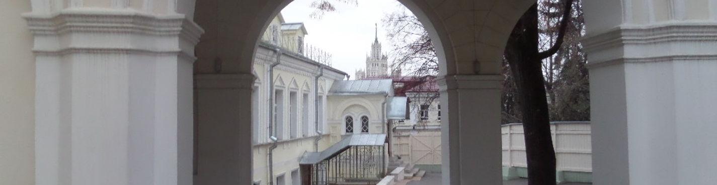 Ивановская горка - Хитровка