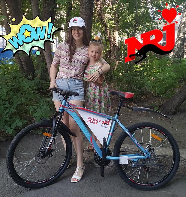 Барнаульская радиостанция ENERGY 87,5 FM подарила велосипед своей слушательнице - Новости радио OnAir.ru