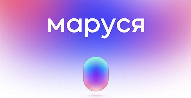 Радиохолдинг Krutoy Media и Mail.ru Group заключили соглашение