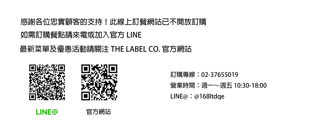 THE LABEL CO.