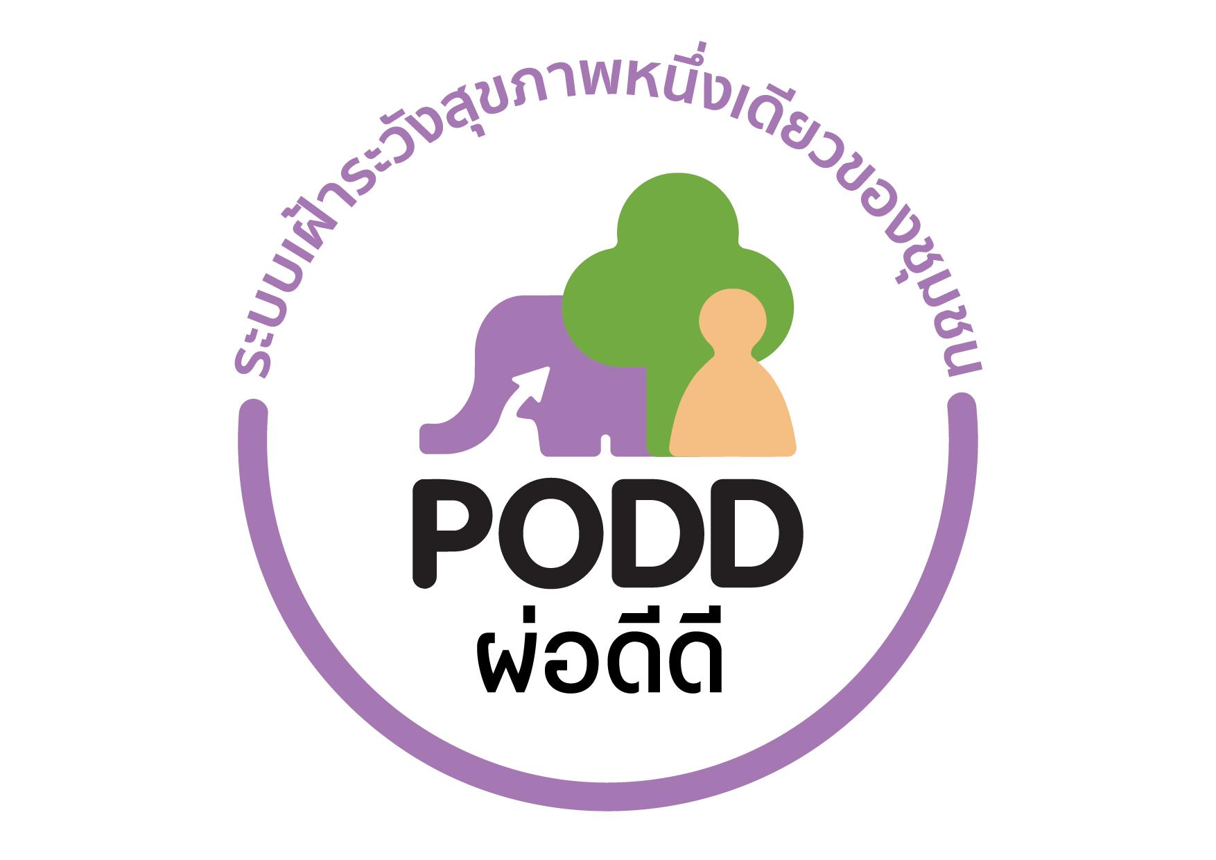 Podd logo 2