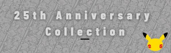 Pokemon-25th-anniversary