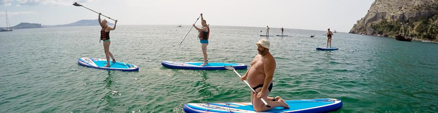 Сёрфинг с веслом.  Тур по бухтам Нового Света