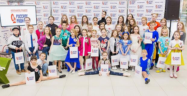 На «Русском Радио Челябинск» выбрали самого талантливого ребенка - Новости радио OnAir.ru