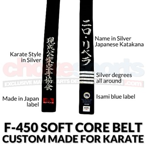 ChokeSports Isami Karate Black Belt F-450