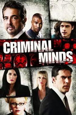 Criminal Minds's BG