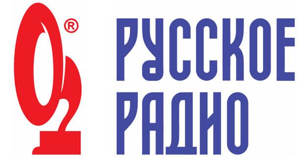 «Русское Радио» — ньюсмейкер лета № 1 среди музыкальных радиостанций России - Новости радио OnAir.ru