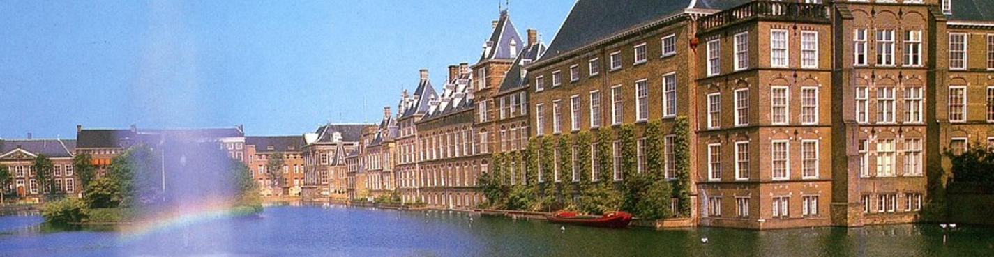 Гаагa и Роттердам
