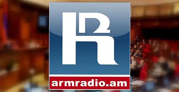 На пост директора Общественного радио Армении претендует 30 человек. СМИ называют фаворитов - Новости радио OnAir.ru