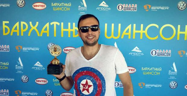 «Радио Шансон-Ставрополь» получило заветный трофей в Греции - Новости радио OnAir.ru