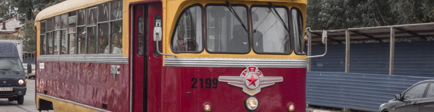 Городское кольцо: с гидом на трамвае