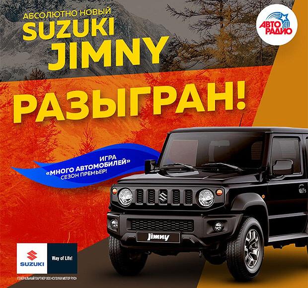 Повезло по-крупному! Слушательница из Волгоградской области выиграла на «Авторадио» автомобиль - Новости радио OnAir.ru