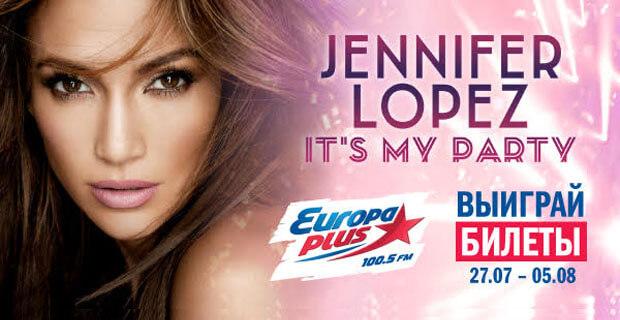 «Европа Плюс Санкт-Петербург» разыгрывает билеты на шоу Дженнифер Лопес - Новости радио OnAir.ru