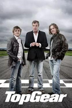 Top Gear's BG