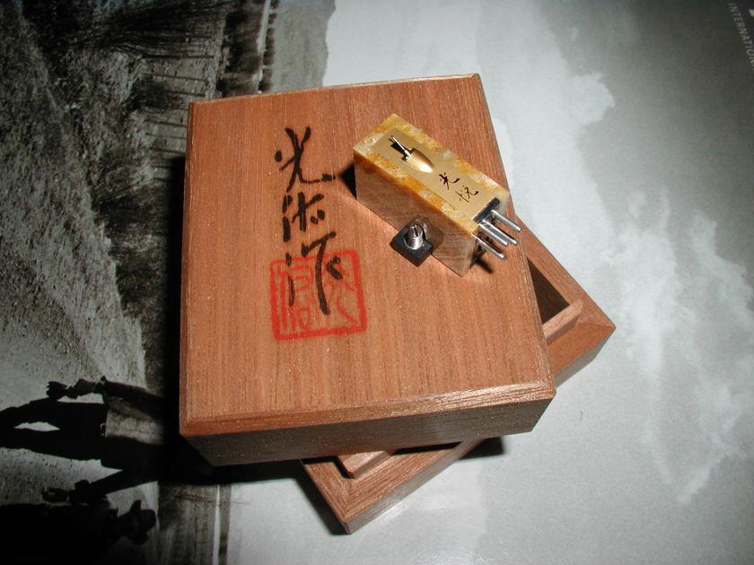 Koetsu Coralstone Plat MC