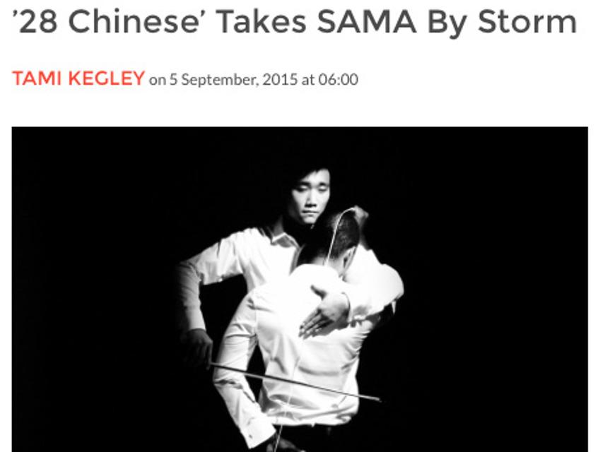 28 Chinese, SAMA