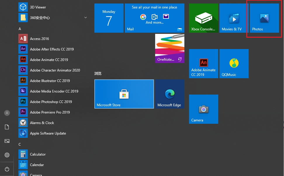 Generally, Photos is in the start menu