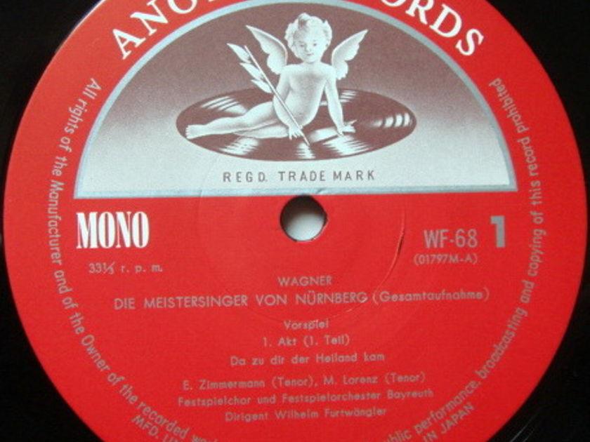 ★Audiophile★ Toshiba EMI / FURTWANGLER, - Wagner Meistersinger von Nurnberg, MINT, 5 LP Box Set!