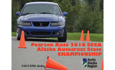 SCCA Pearson Auto August 2016 Solo Weekend