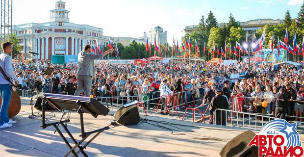 День города в компании «Авторадио-Кемерово» - Новости радио OnAir.ru