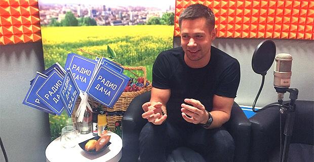 Стас Пьеха в шоу «Домоседы» на «Радио Дача» - Новости радио OnAir.ru