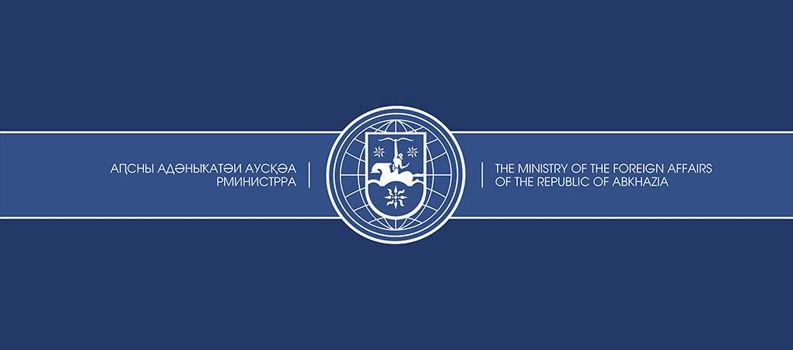 Поздравление абхазским дипломатам