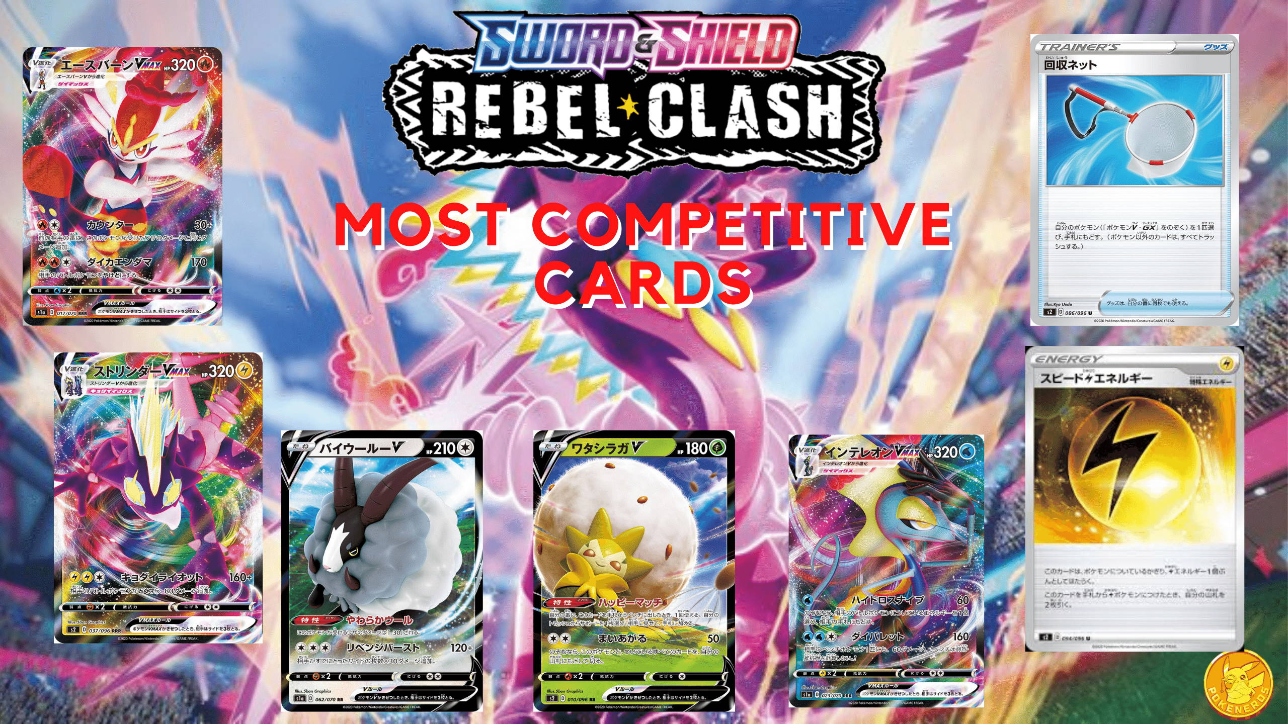 best-Rebel-clash-competitive-cards