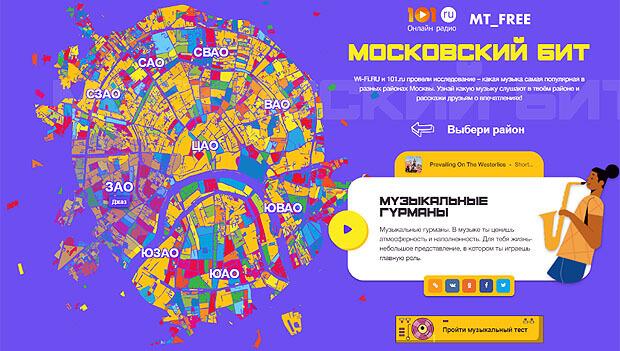 Какую музыку слушают пассажиры московского метро - Новости радио OnAir.ru
