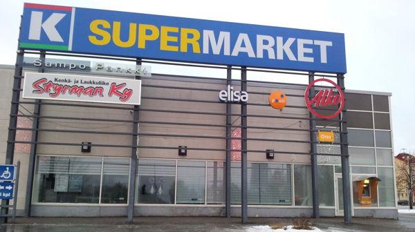 K-Supermarket Torikulma, Iisalmi