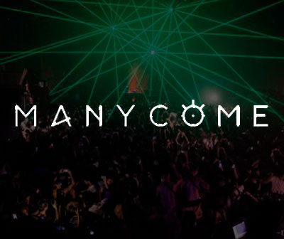 Manycome Privilege Ibiza party calendar and Privilege tickets